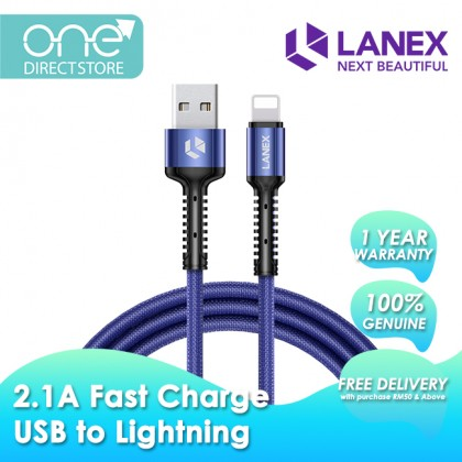 Lanex 2.1A Fast Charge USB to Lightning Braided Cable 2M - LTC N02L