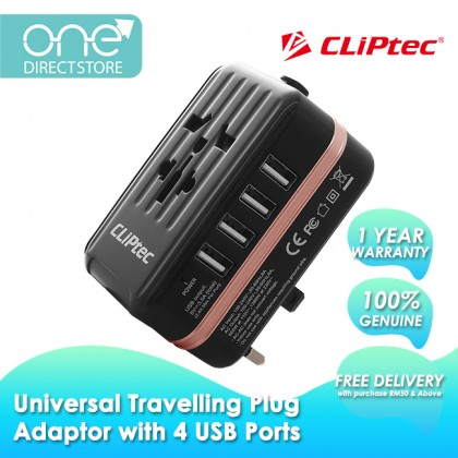 CLiPtec Universal Travelling Plug Adapter With 4 USB Ports GZJ180