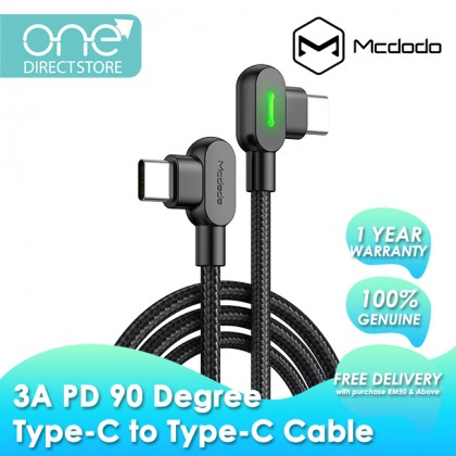 Mcdodo Button Series 90 Degree PD60W 3A Type-C to Type-C Cable 1.5M CA808