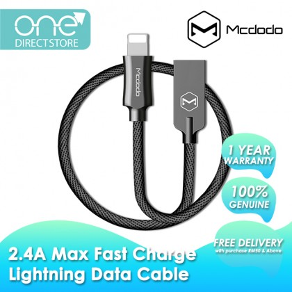Mcdodo Knight Series 2.4A Lightning Data Cable 1.2M CA392
